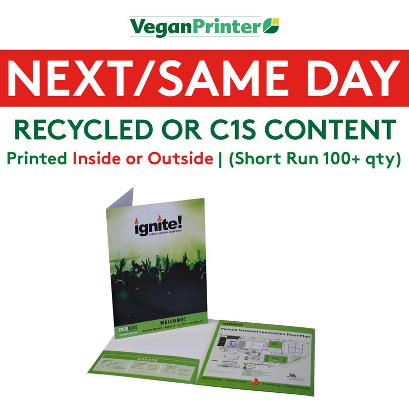 Same / Next Day Presentation Folders (Short Run 100+ Qty)