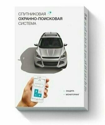 Охрана автомобиля