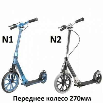 Самокат Tech Team Sport 270