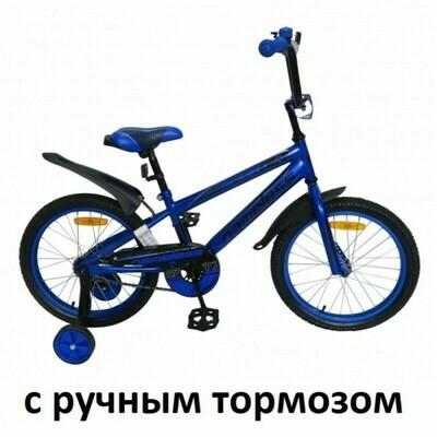 Велосипед 12 Nameless SPORT