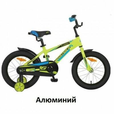 Велосипед 14 Новатрек LUMEN