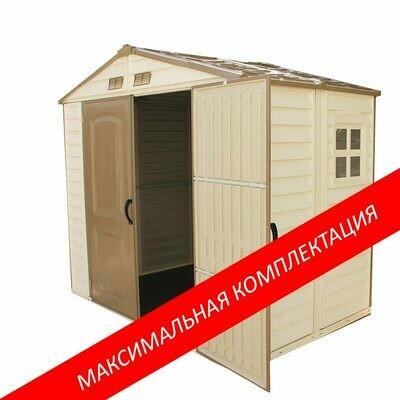 StoreAll MAX