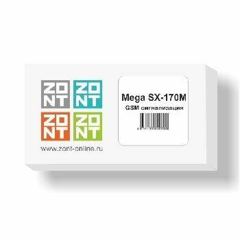 Mega SX-170M