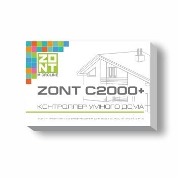 ZONT C2000+