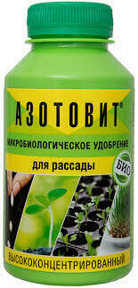 Азотовит для рассады