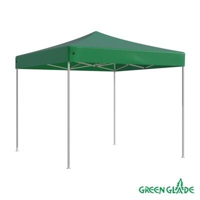 Тент садовый Green Glade  3001S
