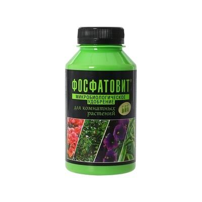 Фосфатовит для комнатных растений