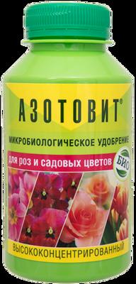 Азотовит для роз и садовых цветов