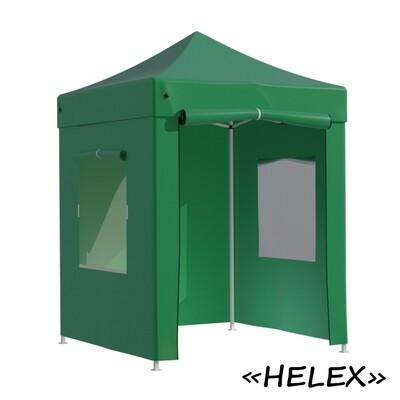 Тент садовый Helex 4220