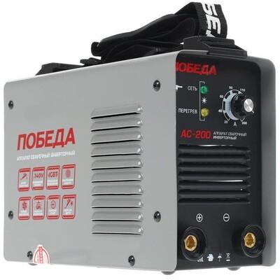 Сварочный аппарат инверторный Победа АС 200