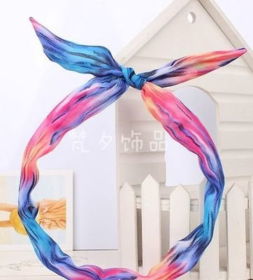 Aurora rainbow twist hair scarf