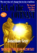 Ark of the Covenant E-book