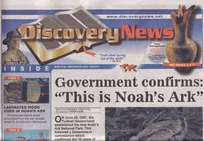 DiscoveryNews DiscNews-10pak