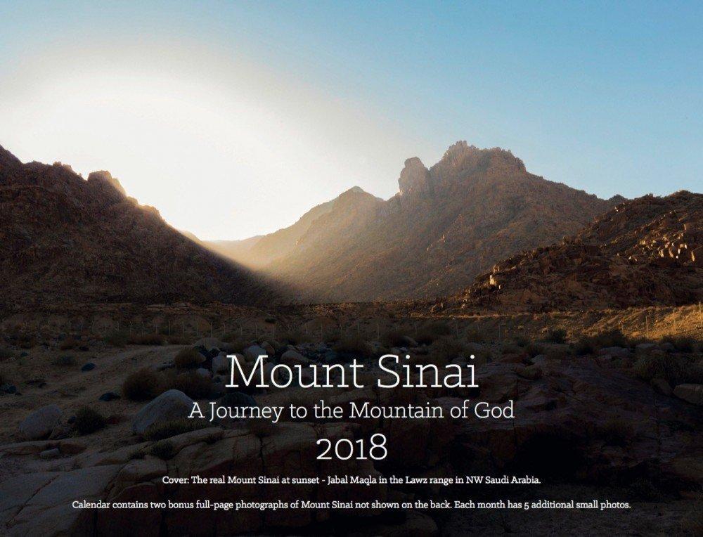2018 Mt. Sinai Calendar MS-Cal