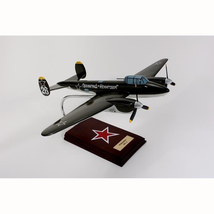 Petlyakov PE-2 1/32 Model Airplane