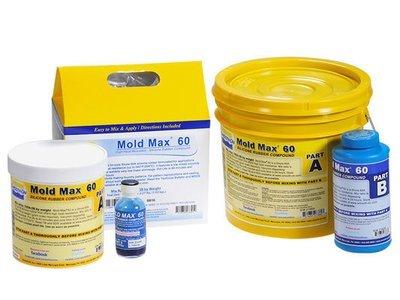 Mold Max 60 (5,6 кг)
