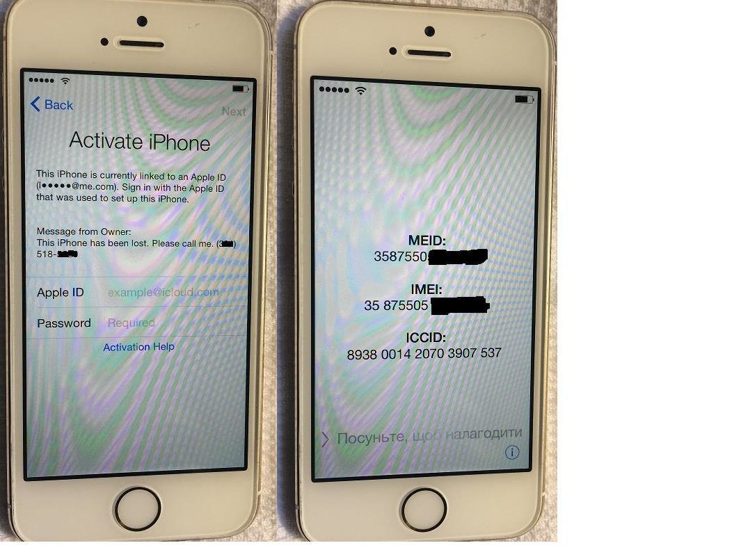iOS 7/8/9/10/11/12 Find My iPhone Apple ID Activation Lock