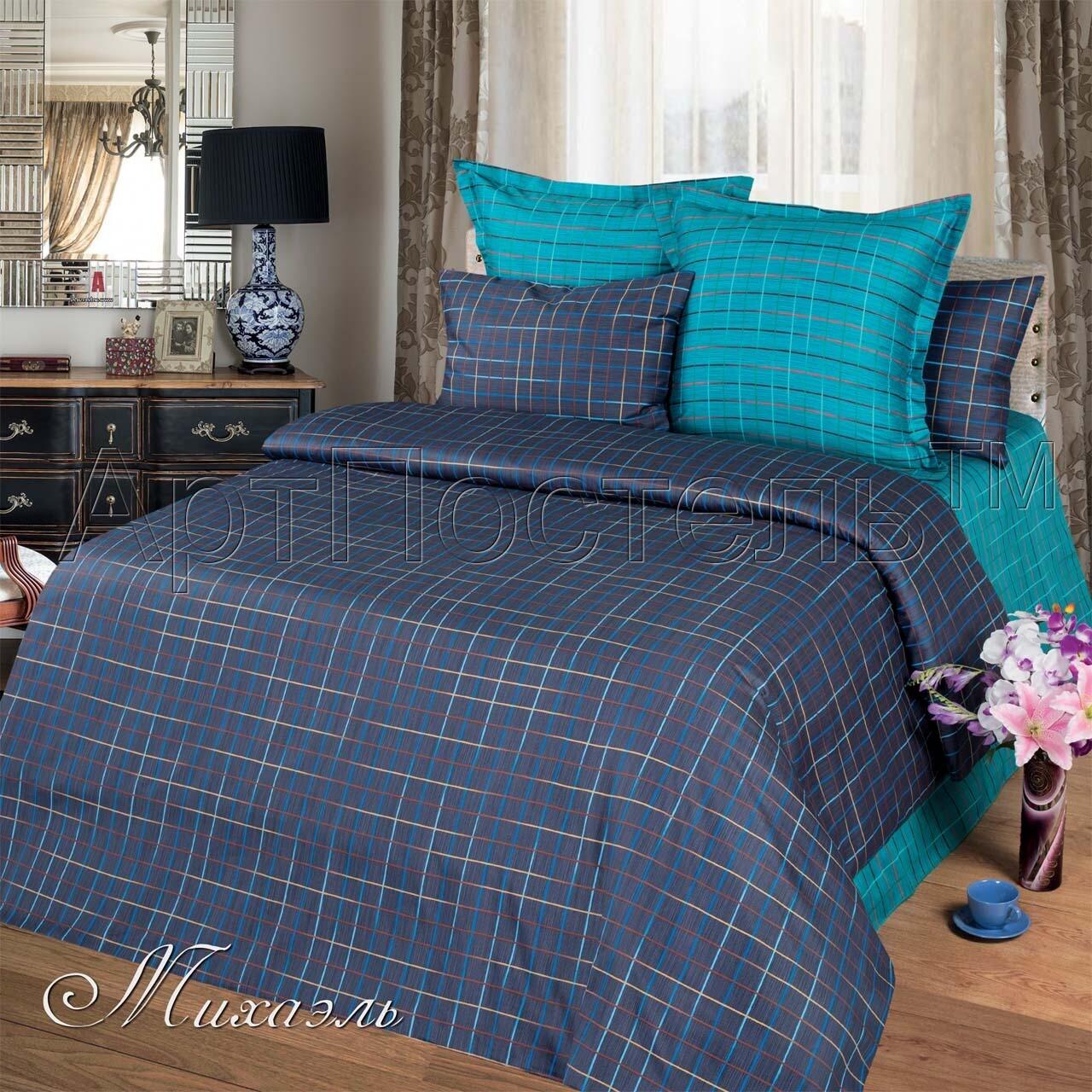 Комплект постельного белья из сатина Михаэль синий