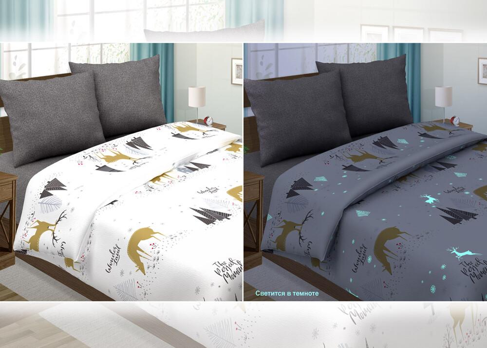 Комплект постельного белья из поплина Лапландия /Светится в темноте