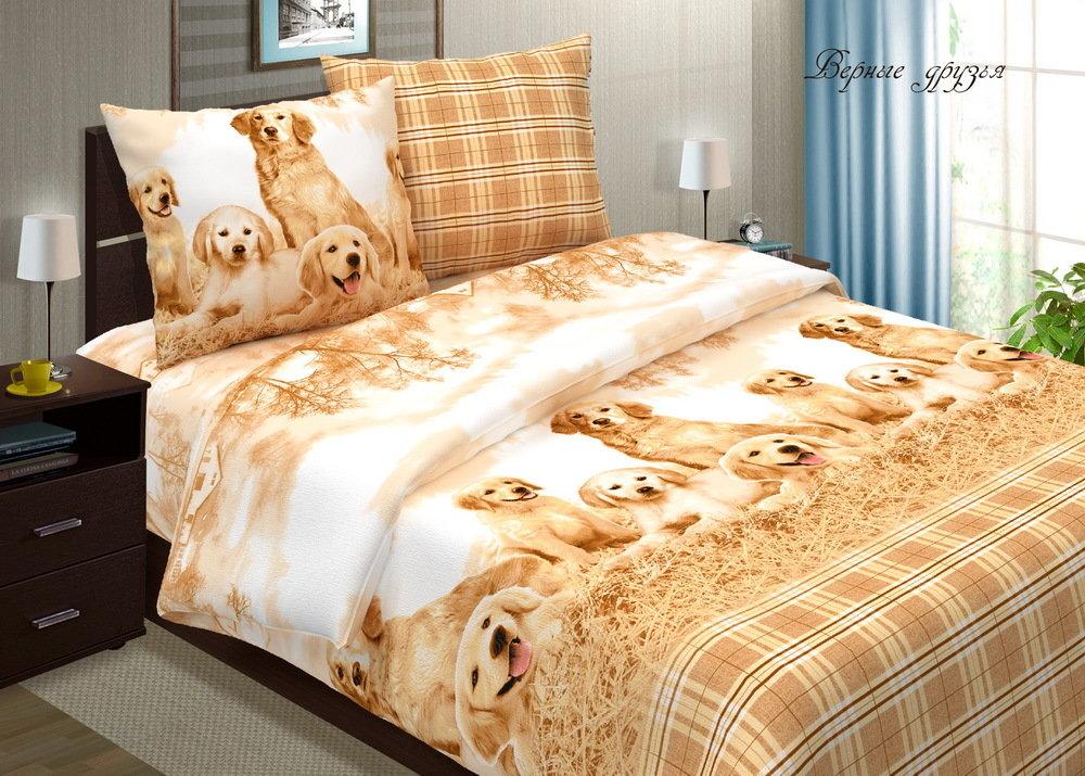 Комплект постельного белья из поплина Верные друзья