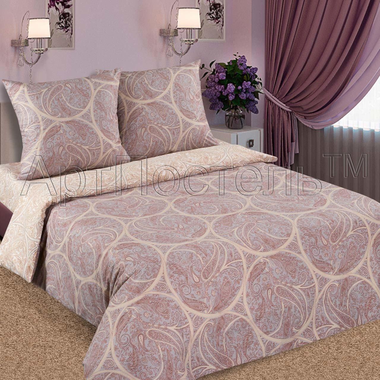 Комплект постельного белья из поплина Рафаэль