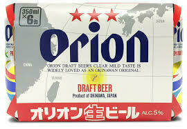 Orion 6pack