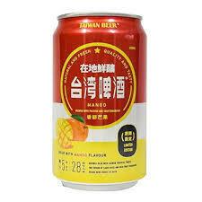 Taiwan Mango can