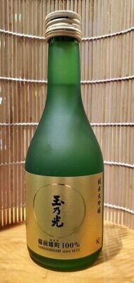 Gold Omachi