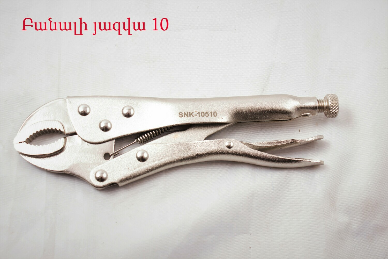 Բանալի յազվա 10 10510