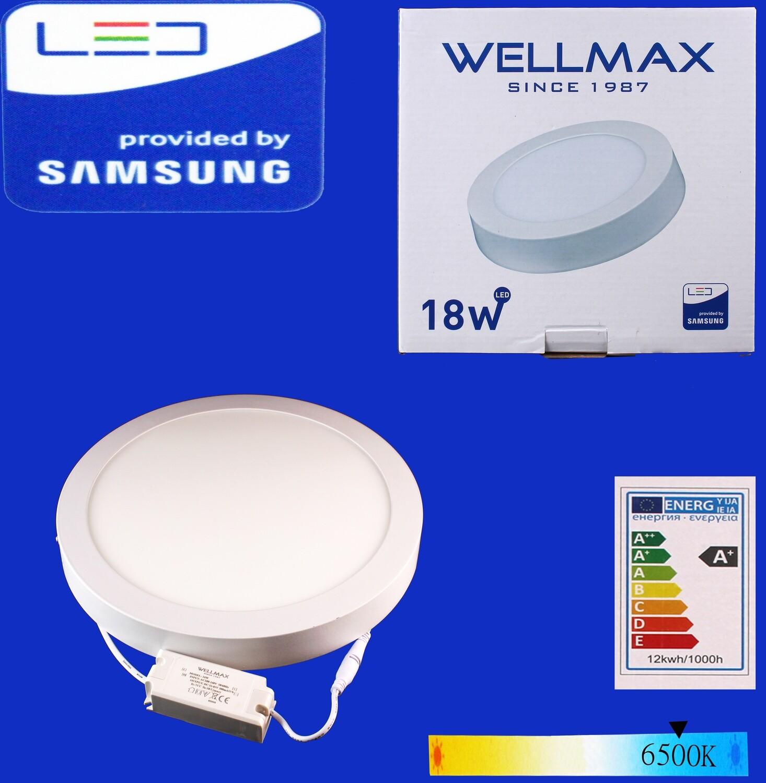 Էլ.պլաֆոն LED Wellmax կլոր արտաքին 18W 6500K