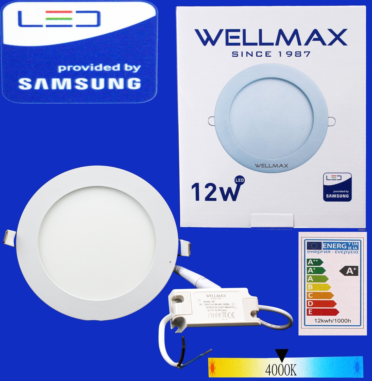 Էլ.պլաֆոն LED Wellmax կլոր 12W 4000K