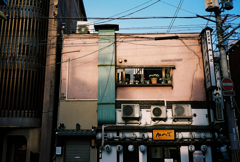 Kyoto Tones