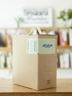 Albana Bag in Box