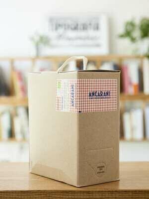 Sangiovese Bag in Box
