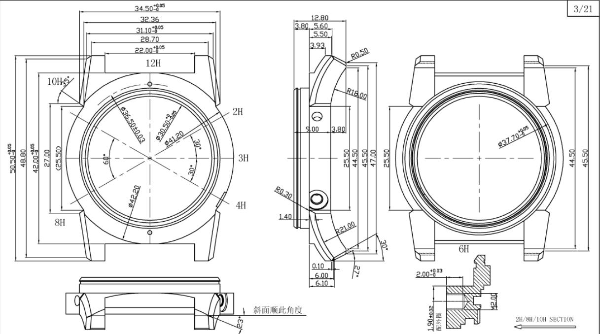 Borealis Sea Dragon Technical Design Miyota 9015 Diver Watch