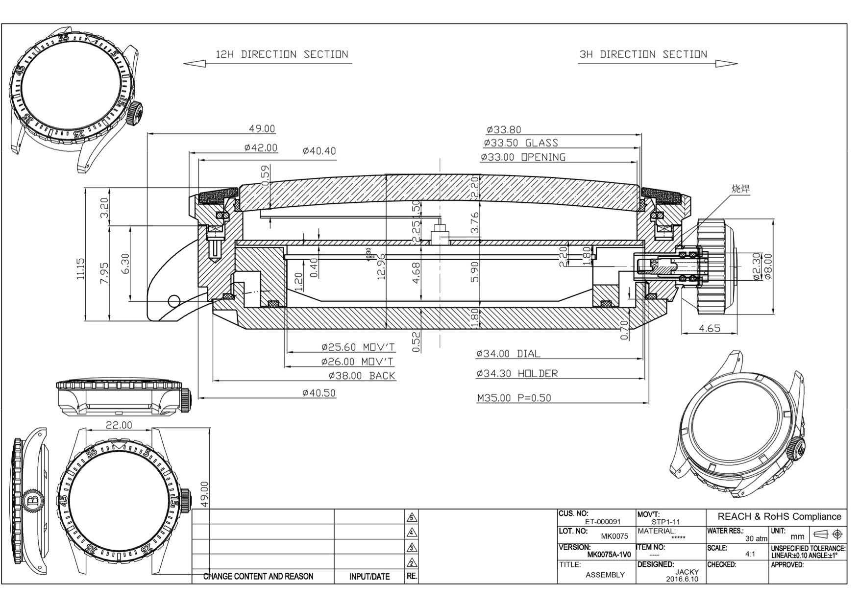Borealis Cascais Technical Drawing