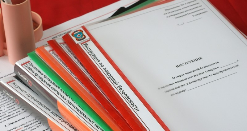 Перечень документов пожарной безопасности на торгоаом предприятии 2019