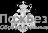"""Инструкция """"Действия при пожаре в столовой/буфете"""" 2017 г. Образовательные-10"""