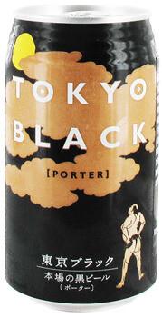 Yo-Ho Tokyo Black Porter (Single)