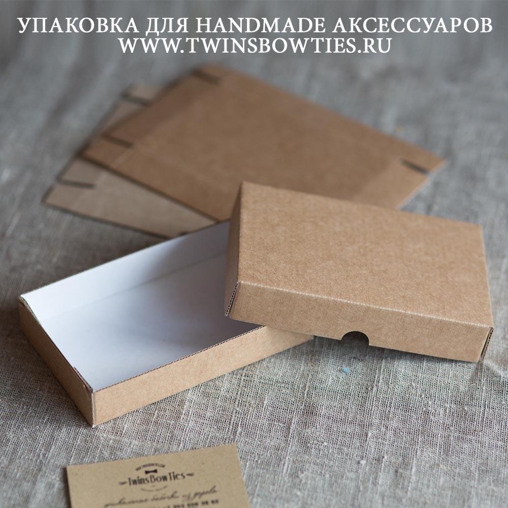 Коробка из микрогофрокартона В ЗАГОТОВКЕ (крышка и дно) для галстук бабочки, бижутерии, сувениров, мыла, шоколада и аксессуаров handmade. Цвет - крафт. Эко стиль TW-CraftBox1