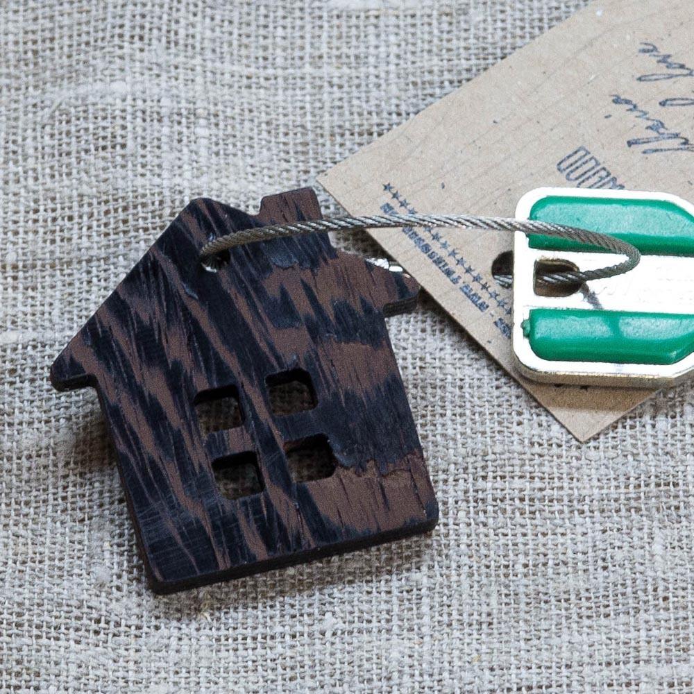 Брелок «Дом» из настоящей древесины. Массив венге. Стальной тросик. Гравировка инициалов или имени. TW-HomeWenge