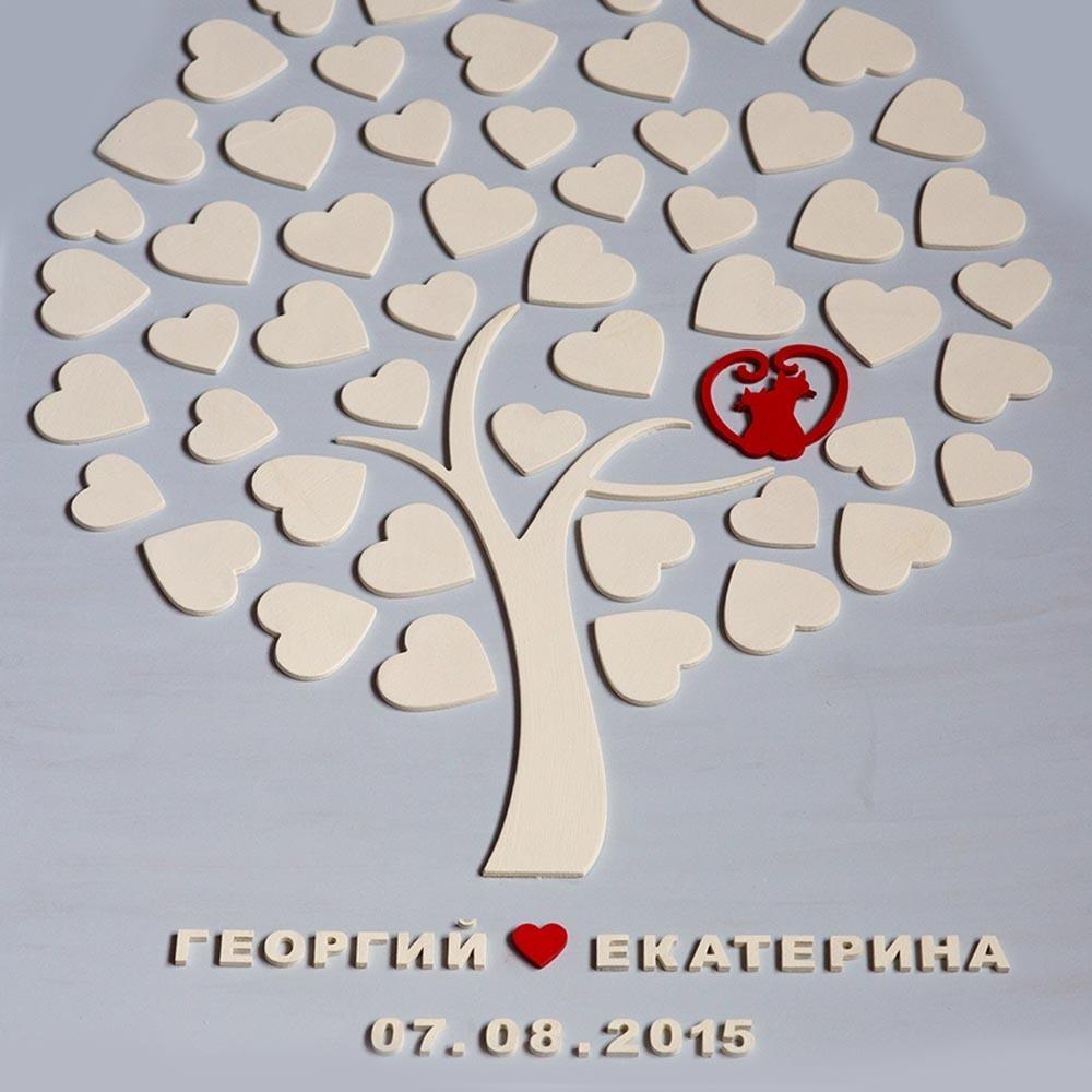 Дерево пожеланий для жениха и невесты на свадьбу на 50 сердец в кроне. Свадебный подарок. Свадебный декор TW-WeddingGuestbook50