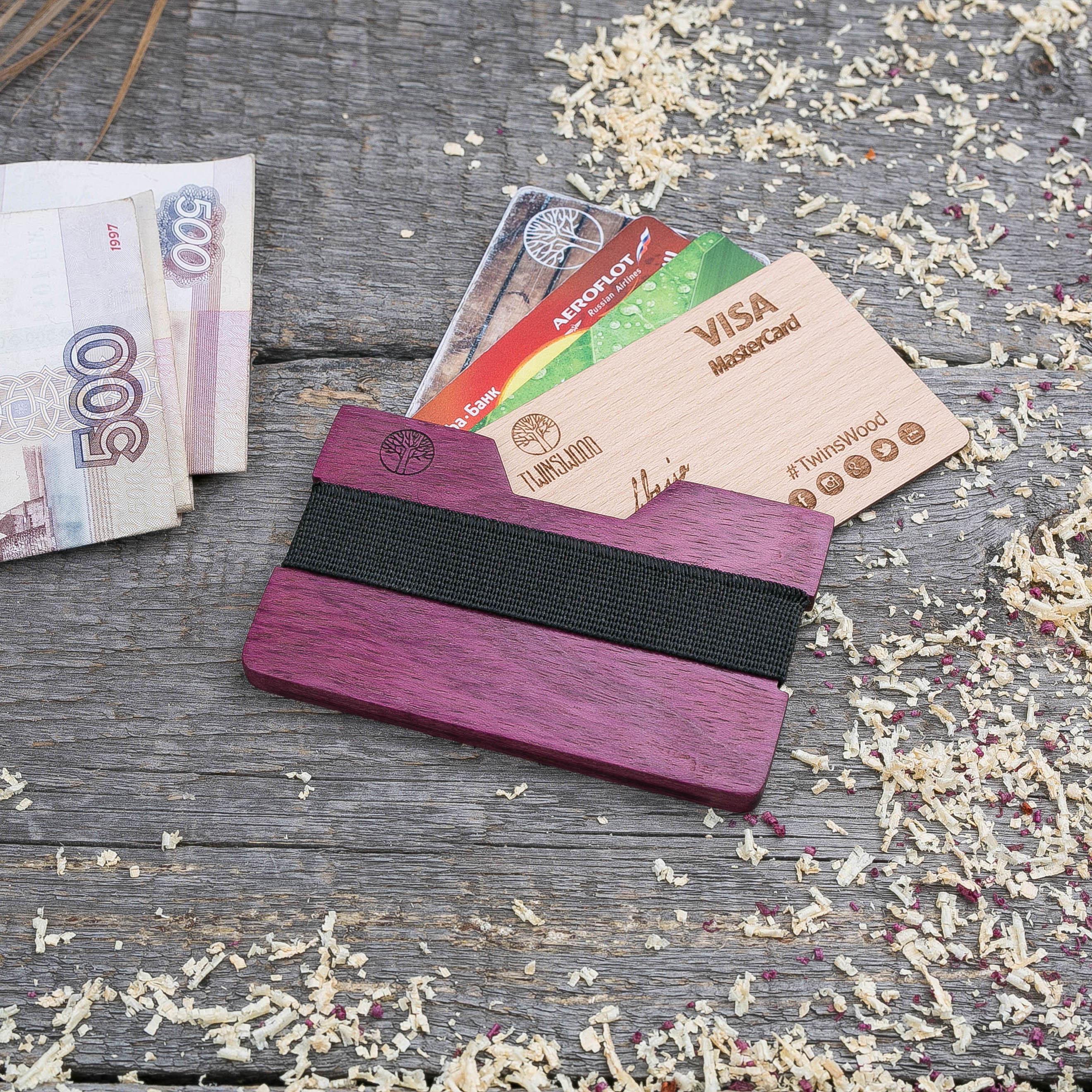 Деревянный кошелек  из амаранта. Горизонтальная загрузка. Для 1-6 пластиковых карт и купюр. Поддержка Apple Pay. Гравировка имени или логотипа. Бизнес сувенир. Подарок другу. Именной кошелек TwinsWood-AmaranthH