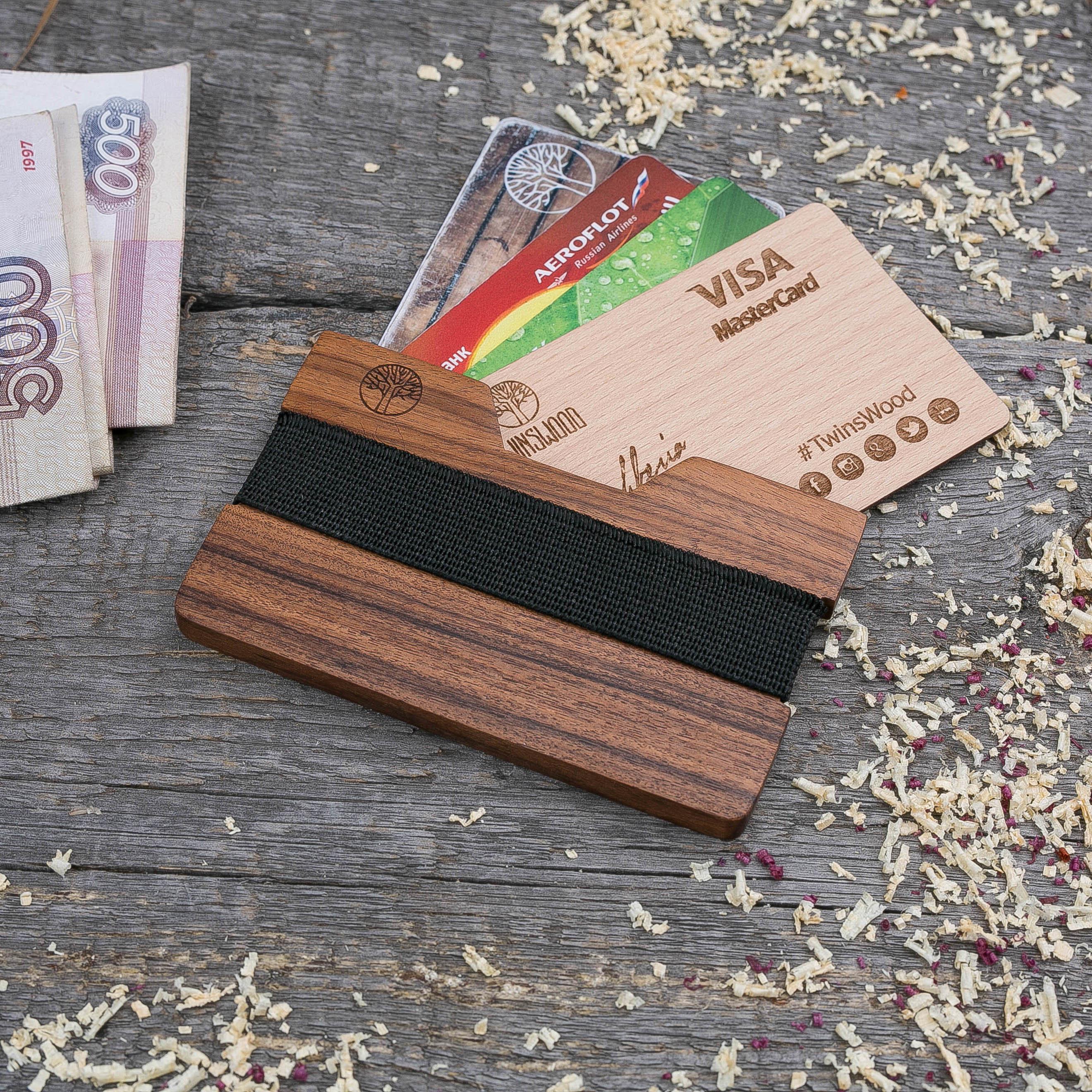 Деревянный кошелек  из палисандра. Горизонтальная загрузка. Для 1-6 пластиковых карт и купюр. Поддержка Apple Pay. Гравировка имени или логотипа. Бизнес сувенир. Подарок другу. Именной кошелек TwinsWood-RosewoodH