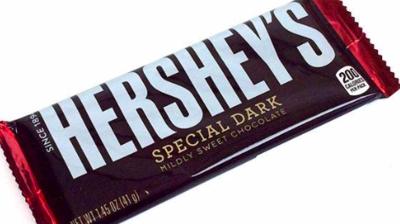Hershey's - Special Dark Chocolate with Almonds
