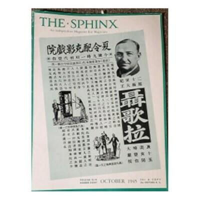 The Sphinx October 1945