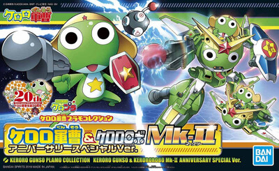 Sgt Frog Anniversary Special Ver.