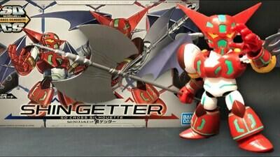 Shin Getter SD CS