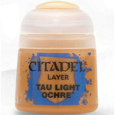 (Layer)Tau Light Ochre Paint