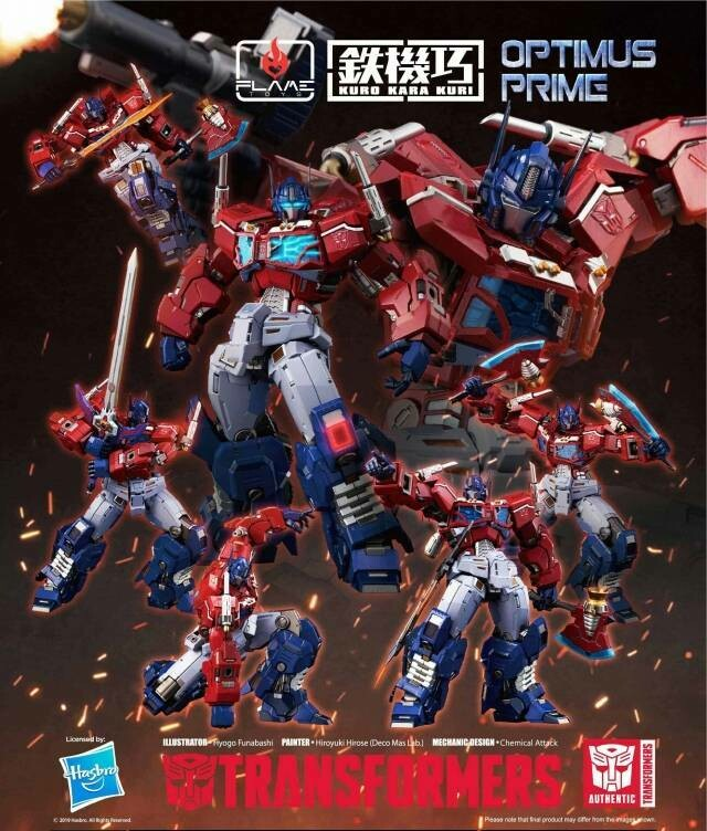 "Flame Toys Diecast Optimus Prime ""Transformers"""